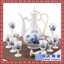 景德镇陶瓷插花大花瓶摆件 客厅落地现代家居装饰开业礼品