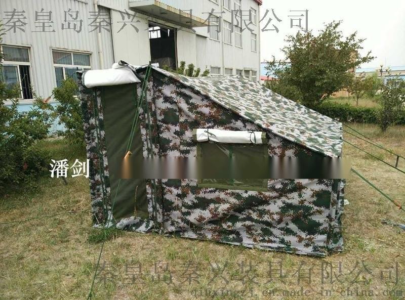 数码迷彩车边帐篷