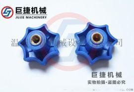 不锈钢人孔手轮 胶木梅花手轮 m12梅花手轮