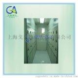 語音智慧風淋室 優質廠家021-60546557