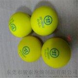 今年新款**直径70毫米PU发泡光面球