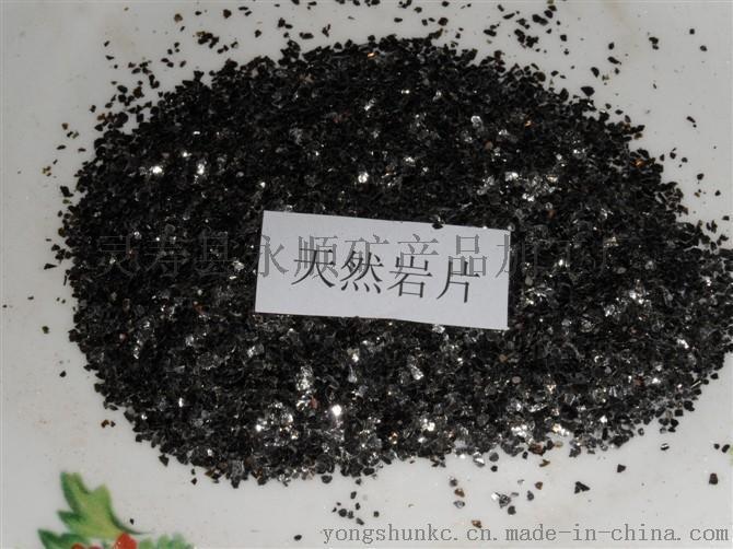 河北染色岩片生产厂家 染色岩片价格