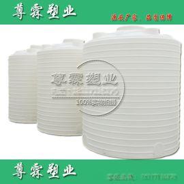 淮北10吨塑料水箱 10立方盐酸储罐 10000L食品级塑料水塔