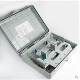 力天SMC插片式32芯光分路器箱 ,48芯光纖分線盒,