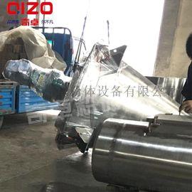 【供应】橡胶助剂加工  混合机,奇卓锥形混合机