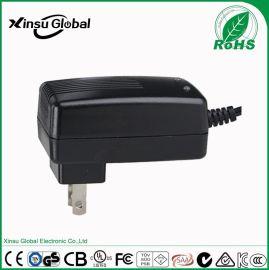12v2a电源适配器 6级能效 日规PSE认证12v2a电源适配器
