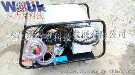 沃力克管道清洗机, 户外专用汽油管道移动式高压清洗机