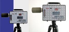 AKFC-92A矿用防爆粉尘采样器