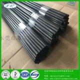 碳纤纤维管碳纤维棒扁条厂家碳纤杆航模支架优惠