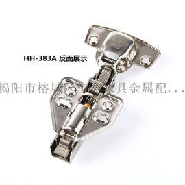304不锈钢自卸铰链合页 厂家直销金属家居配件 8片叠片脱卸橱柜合页
