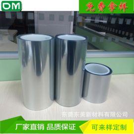 厂家供应 耐高温膜 pet硅胶保护膜 自动动排气无气泡