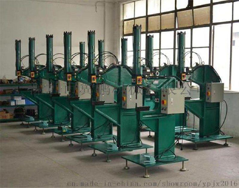 翼鹏5吨气动压铆机  气液增压压铆机生产厂家