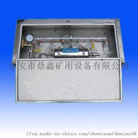 ZYJ-M6压风供水自救装置,矿用压风供水自救装置,压风供水自救二合一装置