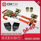 现货供应MH-20-K钢筋对焊夹具,钢筋电渣压力焊夹具,钢筋对焊配件