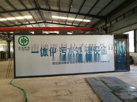 一体化污水设备安装 农村污水处理设备供应 云南鸿庞