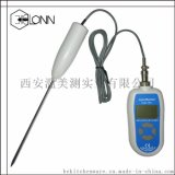 LDT-3305高端厨师专用防水食品温度计