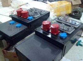 FXD-S-5/K三防检修动力箱