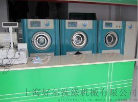 綠色環保石油幹洗機,上海石油幹洗機價格,小型幹洗店幹洗機