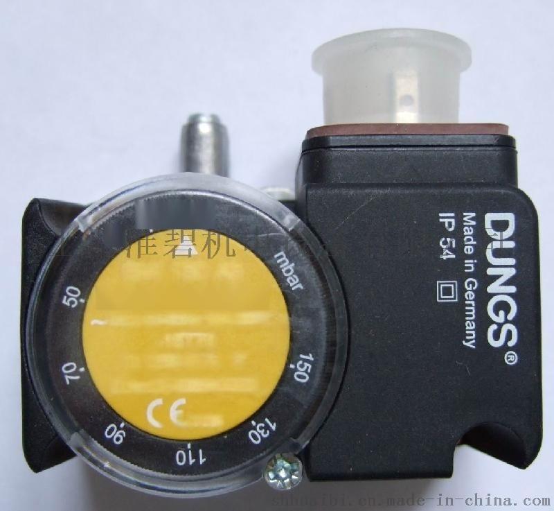 冬斯空氣壓力開關LGW10A2,LGW3A2