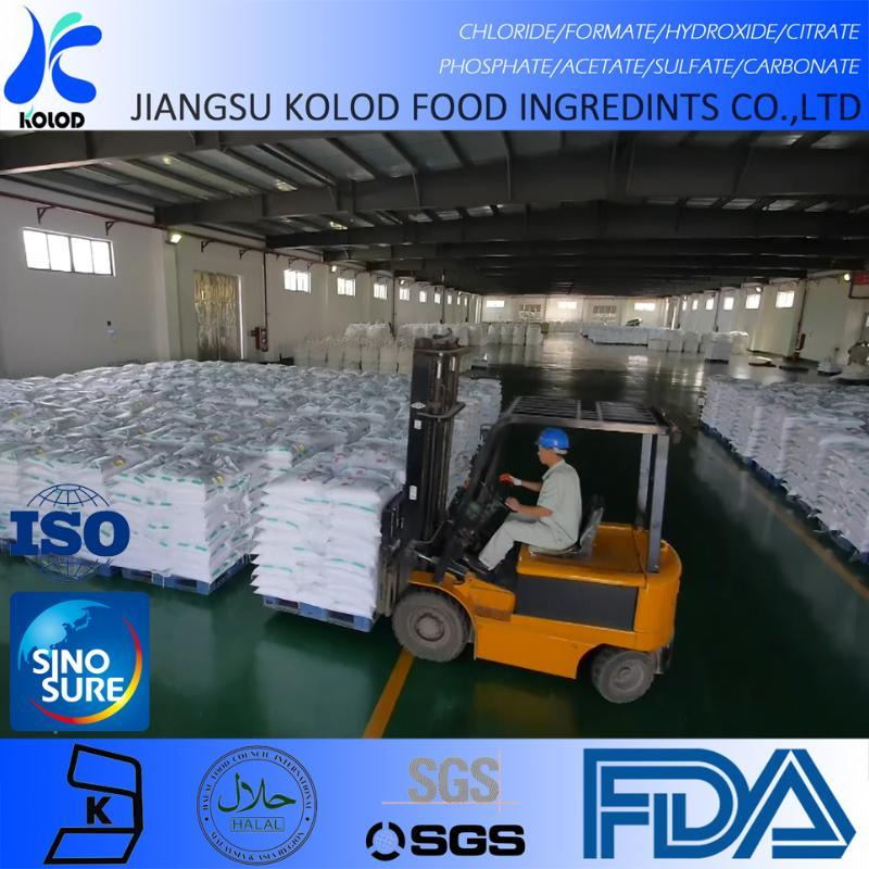 厂家直销食品级无水乙酸钠、醋酸钠