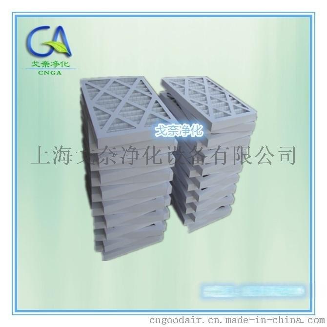 机房空调过滤网 精密空调铝合金框空气过滤网(定做)
