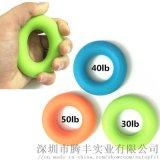 硅胶握力圈 健身锻炼握力器 手部康复按摩圈
