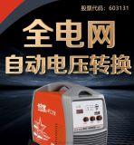 直流焊机ZX7 400EQ 上海沪工