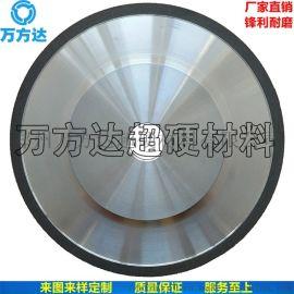 加强树脂CBN砂轮  磨菜刀刀具砂轮  厂家直供