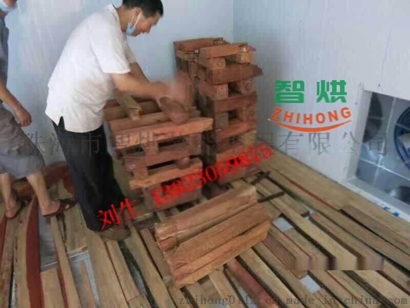 木材干燥设备智能化程度高