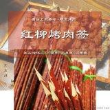 红柳烤肉签子加工厂303540厘米红柳枝烧烤签批发