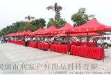 深圳活动帐篷小区地推活动帐篷户外大型活动帐篷全租凭