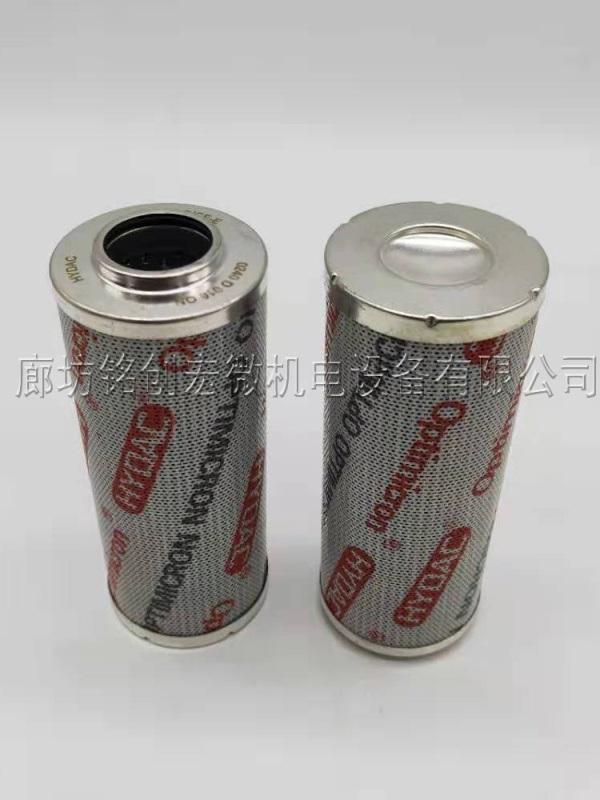 重型吊车液压油滤芯0990D020BN4HC