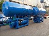 应急大流量QZB浮筒潜水轴流泵