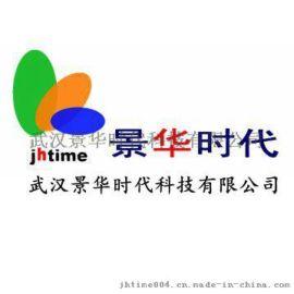 武汉光谷金蝶专业版财务业务管理软件 售后服务到位