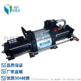 气体增压机 气压增压器 氮气增压阀