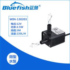 蓝鱼工业泵12V微型鱼缸假山喷泉水泵迷你过滤器