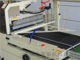 廠家直銷熱收縮封切機包裝機質優全自動