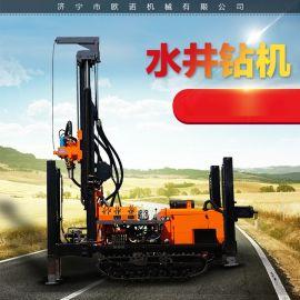 水井钻机厂家 履带式地质勘探钻机 气动快速打井机