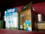 西安高端禮品盒廠家定做-西安包裝廠-聯惠