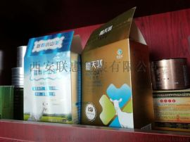 西安**礼品盒厂家定做-西安包装厂-联惠