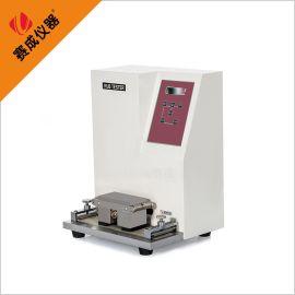 MCJ-01印刷品表面摩擦系数检测仪