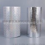 防晒保温隔热双面双层气泡铝膜厂家专业生产