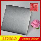 發紋灰色亮光防指紋不鏽鋼板廠家供應