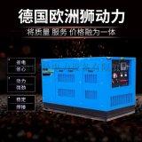 上海400a柴油发电焊机