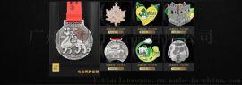 马拉松运动会奖牌 体育奖牌 纪念奖牌设计定制