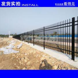 围墙铁艺栅栏厂家 惠州工业区防护栏杆 中山厂区围栏