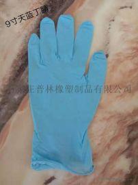 一级一次性pvc加厚手套乳胶牙科防护丁腈手套加厚