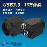 迈德威视工业相机36万像素120帧USB3.0