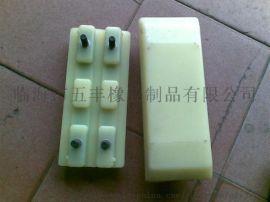 铣刨机聚氨酯橡胶履带板 挖掘机带板 橡胶聚氨酯履带