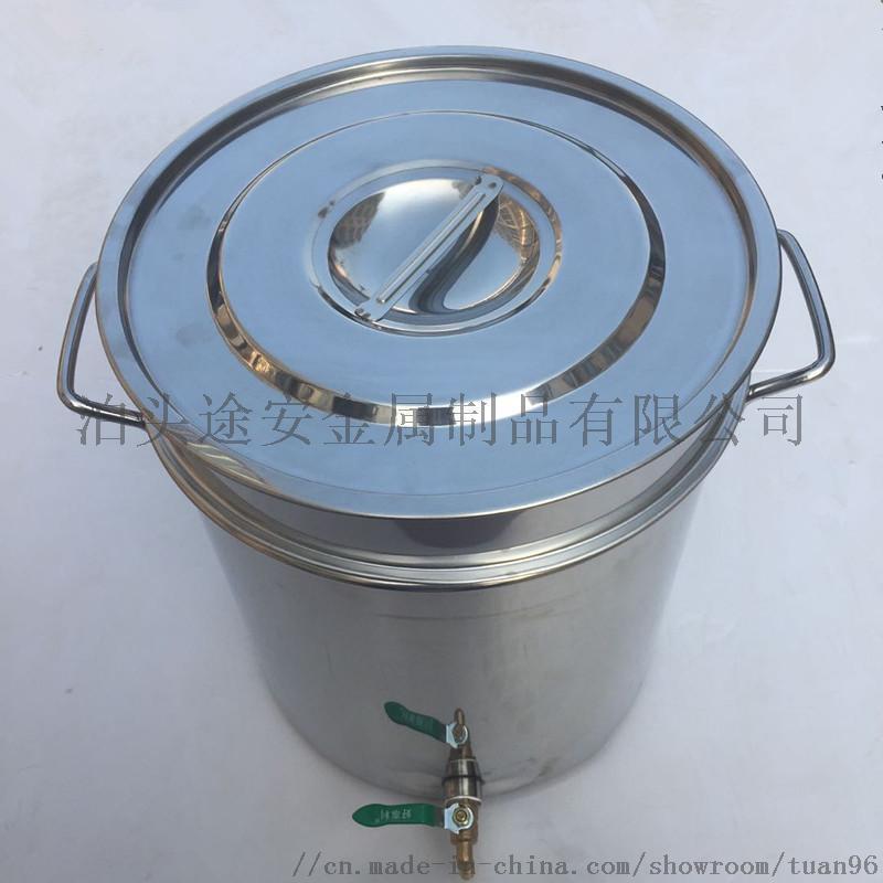 304不锈钢三级过滤油壶套装 润滑油一二三级过滤器